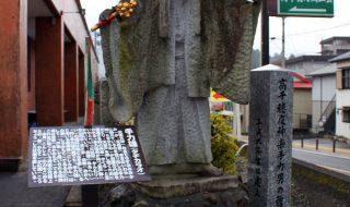 手力雄(タヂカラオ)
