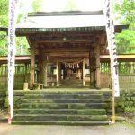 健男霜凝日子神社逢拝所(神幸所)の写真