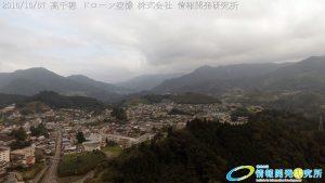 パワースポット 高千穂 ドローン空撮4K写真 20161007 vol.3 Aerial in drone the Takachiho