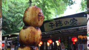 くるみ味噌だんご 高千穂 宮崎 ランチ 名物 千穂の店 茶屋