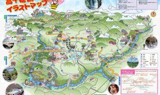 高千穂観光イラストマップ 地図